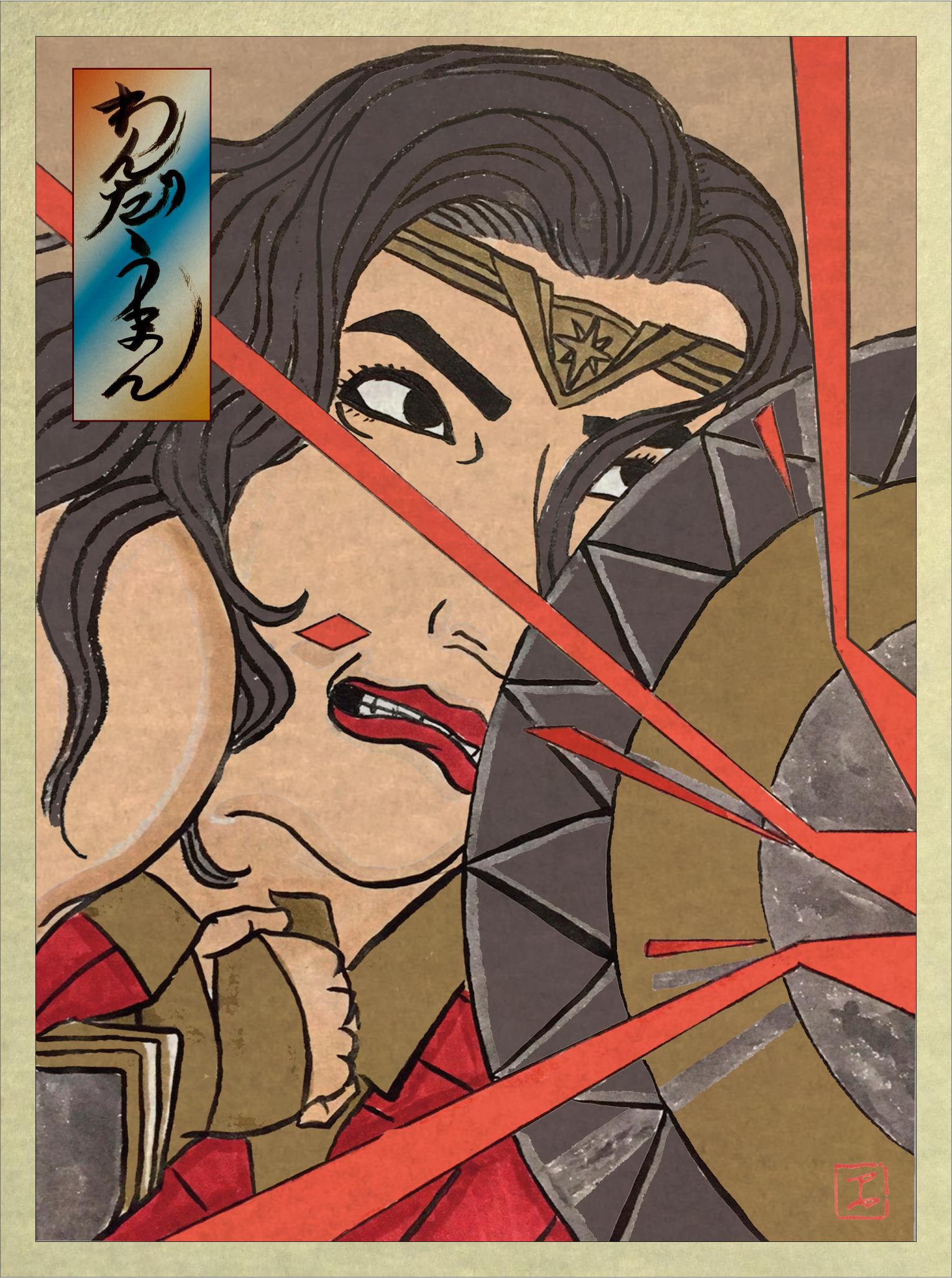 映画『ワンダー・ウーマン』 浮世絵風似顔絵 Kenji Iwasaki 岩崎健児
