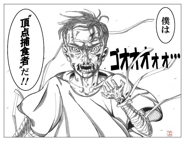 映画『クロニクル』 漫画風似顔絵