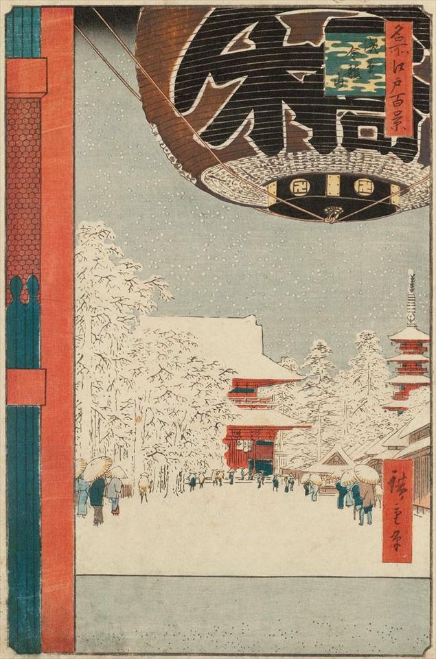 江戸時代 現代比較 『お茶漬け』