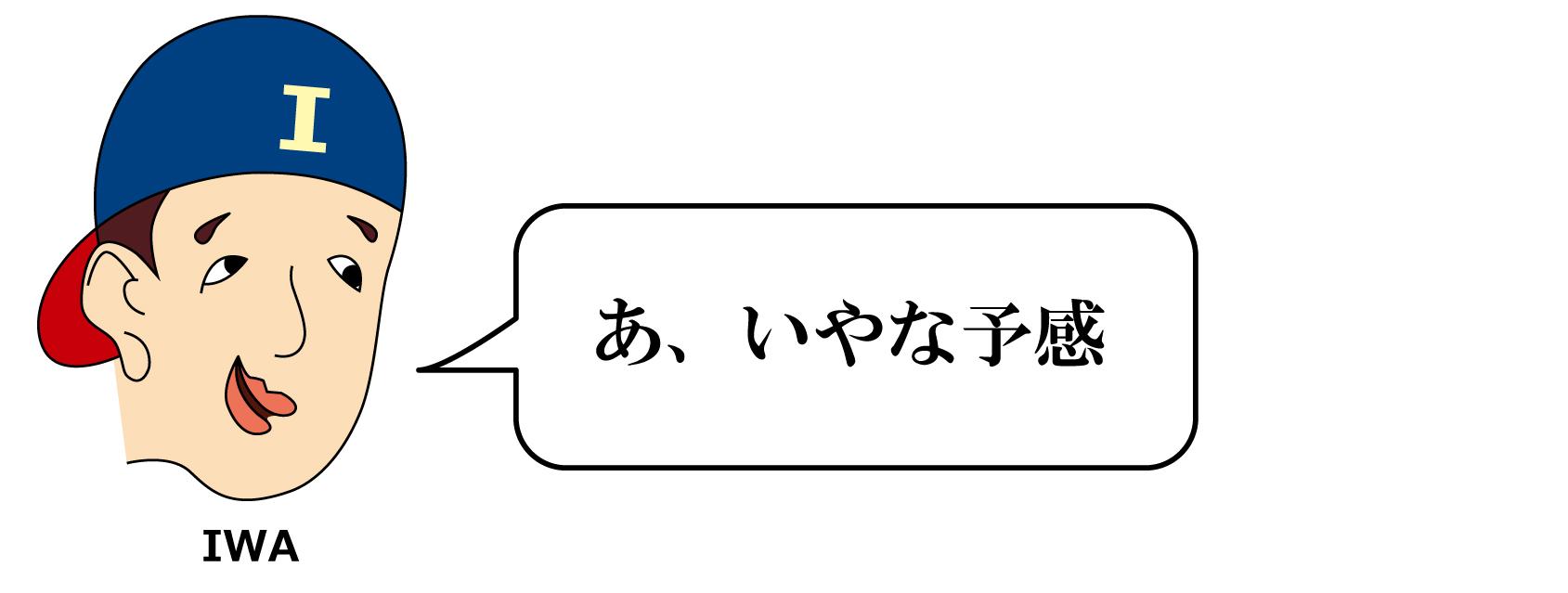 江戸時代 現代比較 『水茶屋』