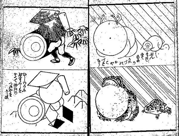 『蛙(かえる)』 和風・浮世絵風イラスト 描き方 Kenji Iwasaki 岩崎健児