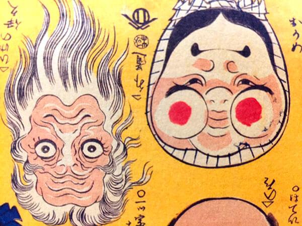 『おかめ』 和風・浮世絵風イラスト 描き方 Kenji Iwasaki 岩崎健児