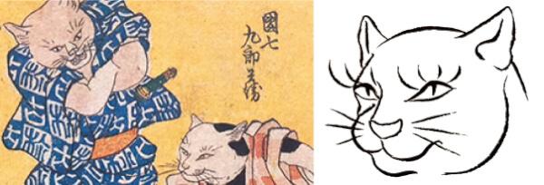 『猫』 和風・浮世絵風イラスト 描き方 Kenji Iwasaki 岩崎健児