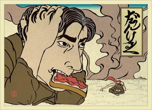 映画 ダンケルク 浮世絵風 似顔絵 和風 かっこいい 日本風 イラストレーター 筆ペン Kenji Iwasaki 岩崎健児