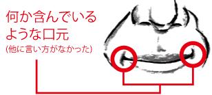 マイケル・シャノン 似顔絵 描き方