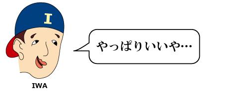 江戸時代 現代比較 古傘買い 灰買い 紙屑買い 職業