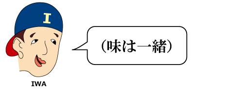 『白玉』 『お汁粉・善哉』 『砂糖入り金時』 江戸時代 おやつ