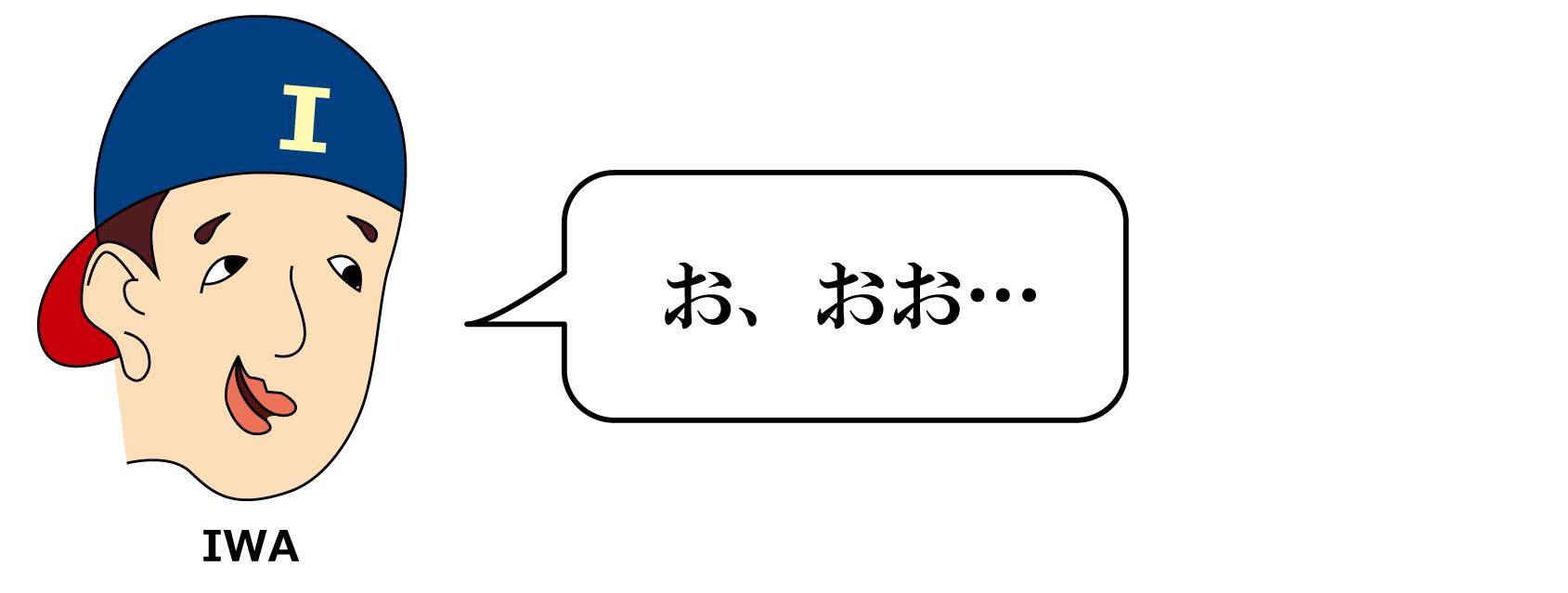 磨師 瀬戸物焼接 針売り 江戸時代 職業