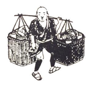 『磨師』 『瀬戸物焼接』 『針売り』 江戸時代 職業