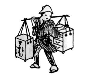江戸時代 現代比較 『唐辛子粉売り』