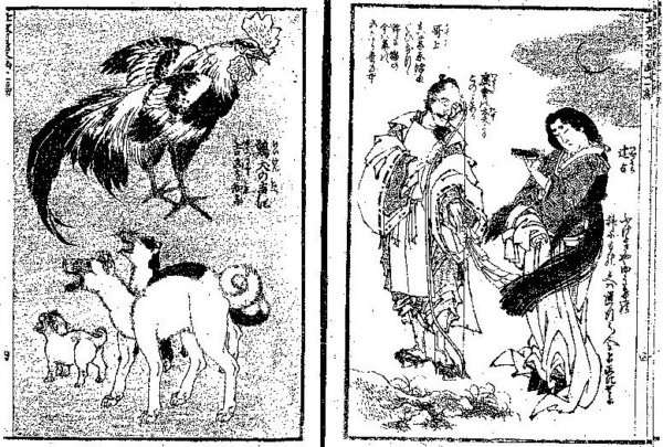 『煙管(きせる)』 和風・浮世絵風イラスト 描き方 Kenji Iwasaki 岩崎健児
