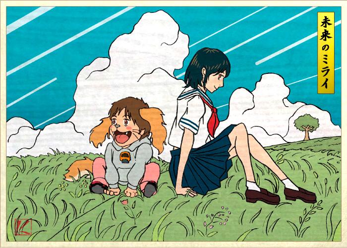 映画 未来のミライ イラスト 浮世絵 似顔絵 Kenji Iwasaki 岩崎健児 かっこいい 日本風 イラストレーター 筆ペン