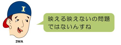 画家 海外 絵 売る コツ アピール 出展 浮世絵 岩崎健児 Kenji Iwasaki