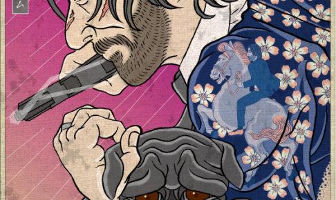 浮世絵 映画 ジョンウィック 浮世絵風 イラスト 和風イラスト キアヌリーブス 岩崎健児 Kenji iwasaki 和風 かっこいい 日本風 イラストレーター 筆ペン ukiyoe 似顔絵 johnwick3
