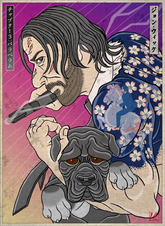 ジョンウィック キアヌリーヴス JOHNWICK KeanuReeves 浮世絵 ukiyoe 和風 日本的 和モダン 手描き イラスト イラストレーター