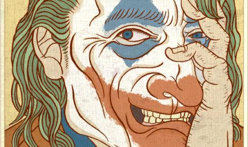 浮世絵 映画 ジョーカー 浮世絵風 イラスト 和風イラスト DCEU ホアキンフェニックス 岩崎健児 Kenji iwasaki 和風 かっこいい 日本風 イラストレーター 筆ペン ukiyoe 似顔絵 joker