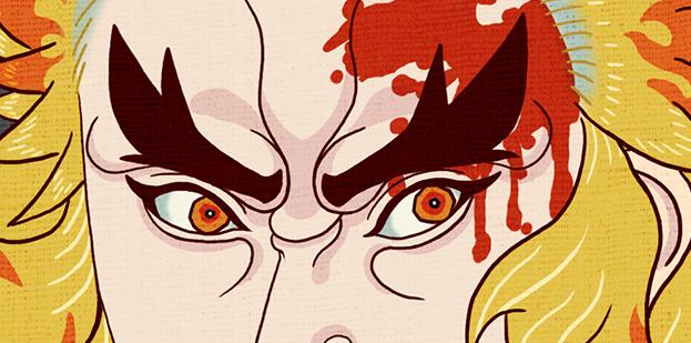 鬼滅の刃 煉獄杏寿郎 demonslayer kimetunoyaiba rengokukyojuro 浮世絵 ukiyoe 岩崎健児 KenjiIwasaki 和風 日本的 和モダン 手描き イラスト イラストレーター ファンアート